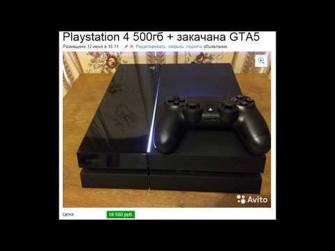 Где купить ИГРЫ для PS 4.ДЁШЕВО. 100% способ. - YouTube