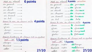 تمارين رائعة لتعلم اللغة الفرنسية مع التصحيح للمبتدئين الجزء 2 Exercices + Corrigés