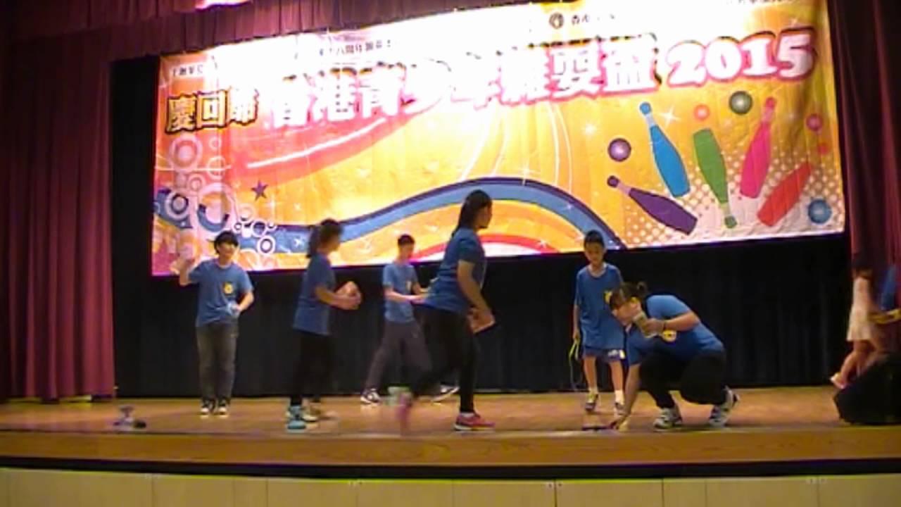 香港青少年雜耍盃2015 中學大專團體 1 PA雜藝團 - YouTube