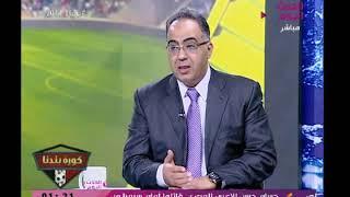 شاهد  تفاصيل الحوار الذي دار بين صالح جمعة والبدري لعودة الأول لصفوف الأهلي قريباً