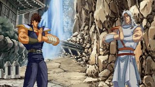 Fist of North Star (Hokuto no Ken) - Arcade Gameplay with Kenshiro