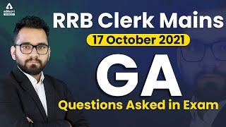IBPS RRB Clerk Mains | GA/GK | RRB Clerk Mains Questions Asked in 2021 screenshot 1
