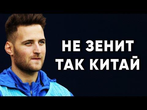 Тамаш Кадар трансфер в Китай / Динамо Киев новости футбола
