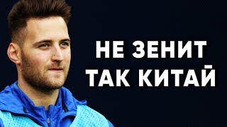 Тамаш Кадар трансфер в Китай Динамо Киев новости футбола