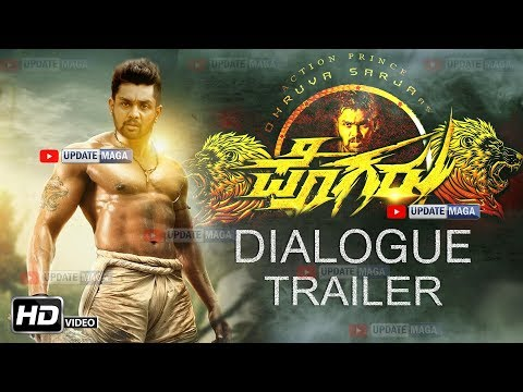 Druvasarja Pogaru Kannada Movie Dialogue   Pogaru Movie Dialogue 2019