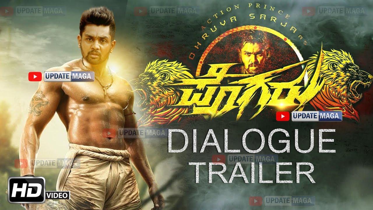 Druvasarja Pogaru Kannada Movie Dialogue Pogaru Movie Dialogue