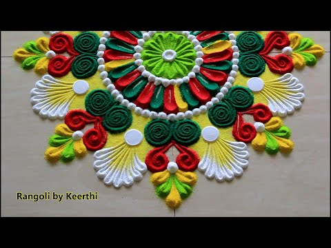 Ram Navmi Special Rangoli L Sri Rama Navami Muggulu L रंगोली L Rangoli Designs With Colours L Kolam