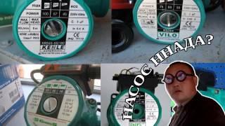 видео Гидрооборудование