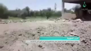 ارتفاع حصيلة قتلى القصف الجوي على بلدة القورية في دير الزور الى 82 شخصا #قناة_الفلوجة
