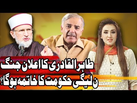 Express Experts - 8 January 2018 - Express News