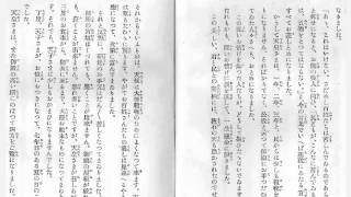 天皇さまが國民の安寧を日々お祈り続けてくださっておりますので、日本...