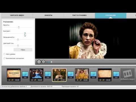 ТОП-19. Лучшие программы для монтажа видео (видеомонтажа)