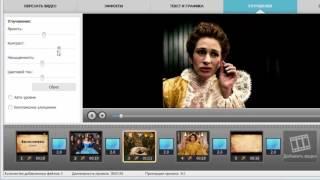 Программа для редактирования видео(В данном уроке вы познакомитесь с программой для редактирования видео «ВидеоМОНТАЖ»: http://video-editor.su/programma-dlya-..., 2015-11-11T11:38:37.000Z)
