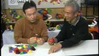 デルブロで遊ぶ子供たちと、開発者の福崎毅先生の想い。 フォーカス徳島...