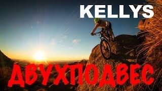 Виды велосипедов: горный велосипед двухподвес(Виды велосипедов: горный велосипед двухподвес http://www.veloolimp.ru/ Ссылка на видео