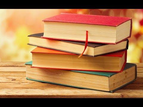 Как получить любую книгу бесплатно