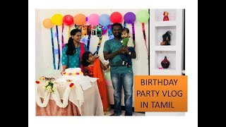 BIRTHDAY VLOG IN TAMIL [MY DAUGHTER'S ] Deepstamilkitchen