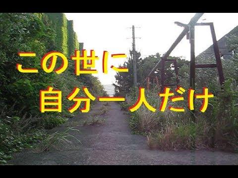 池島さんぽ【i-廃墟】集合住宅、寮、銭湯