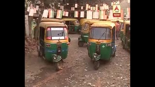 Auto is not running in Garia-Tollygunj route