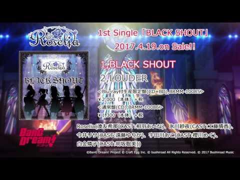 Roselia 1st singleCD「BLACK SHOUT」+「LOUDER」(視聴動画)