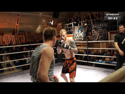 Кунг-фу мастер в боях без правил