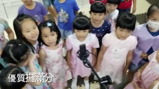 Publication Date: 2019-08-11 | Video Title: 我最喜愛大坑東  (2018-2019 畢業班主題曲)