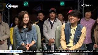 Park Shin Hye at Top Gear 2 EP02