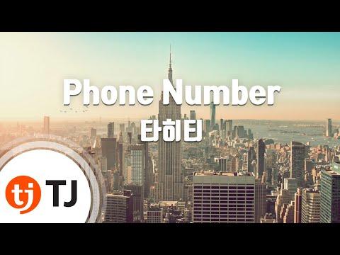 [TJ노래방] Phone Number - 타히티 (Phone Number - TAHITI) / TJ Karaoke