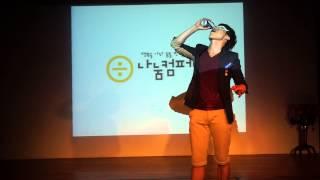 댄스마술사, 김진향토크콘서트, 댄스마술