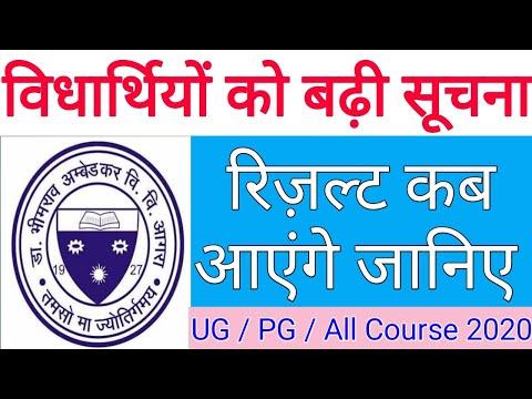 Agra University Pending Results News 2020   Agra University Upcoming Results Big News
