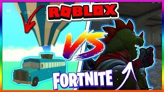 🔴Roblox Fortnite Island Royale vs Fortnite Battle Royale | Roblox Jailbreak | (Fortnite in Roblox)