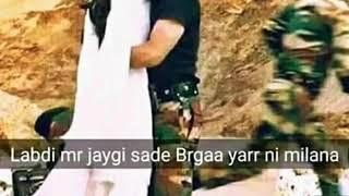 Mere Mulk Ta berojgari Hai