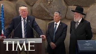 President Trump At Yad Vashem During Israel