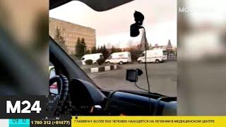 Оперштаб объяснил очередь из машин скорой помощи - Москва 24