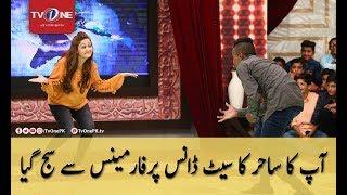 Aap Ka Sahir Ka Set Dance Performance Say Saj Gaya