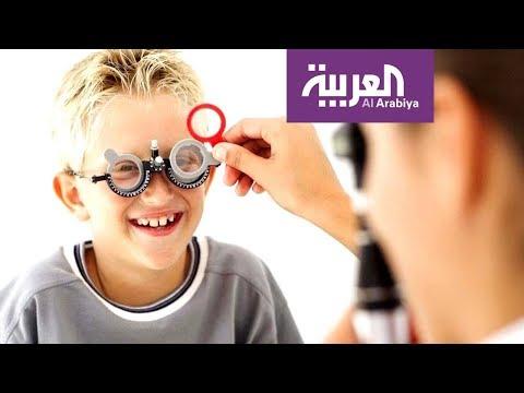 صباح العربية | 25% من أطفال المدارس يعانون من مشاكل في العينين  - نشر قبل 1 ساعة
