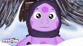 Лунтик | Декабрь ❄❄❄ Сборник мультиков для детей