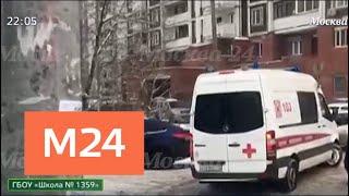 Смотреть видео Подростку, который принес в школу нож, оказывают психологическую помощь - Москва 24 онлайн