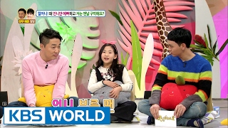 My older sister is gold and I am worthless [Hello Counselor / 2017.02.13] thumbnail