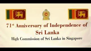 71st Independence Day of Sri Lanka - SLHC Singapore