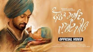 Nanak Aadh Jugaadh Jiyo (Diljit Dosanjh) Mp3 Song Download