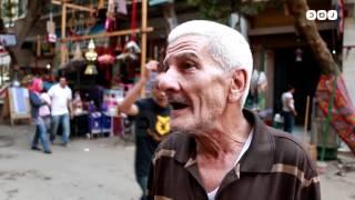 رصد | ما الأكلالذي لا يستغني عنه البيت المصري في العيد؟