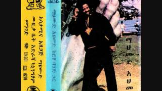 Mahmoud Ahmed  - Eski Bik Bey እስኪ ብቅ በይ (Amharic)