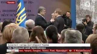 Президент нагородив Володимира Жемчугова орденом Героя України