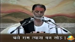 Day 3 - Manas Bahuri Biraha Baranat Raghubira | Ram Katha 532 - Moscow | 03/08/1998 | Morari Bapu