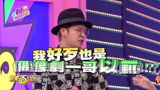 主持人:小豬、愷樂,來賓:楊丞琳、海裕芬,更多精彩內容,請上娛樂百分...