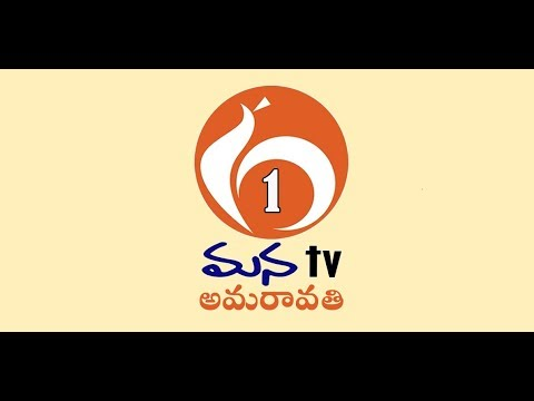 16th State Council Meetings in Revenue Department