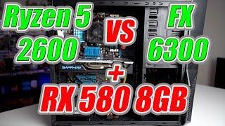 Ryzen 5 2600 VS FX 6300 + RX 580 8GB w/ Benchmark (Fortnite,Apex,Pubg)
