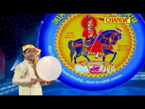 Gogaji Ghodewala | गोगाजी घोड़ेवाला | Master Hansraj, Kumari Shusama | Jaharveer Gogaji Bhajan