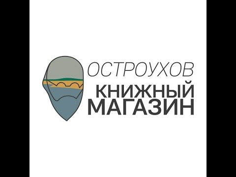 Николай Иванович Бухарин биография революционера, политика